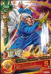 File:Dabura Heroes 3.jpg