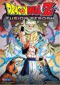 Dragonball-Z-Movie-12-Fusion-Reborn