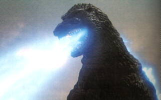 File:Godzilla atomic breath.jpg