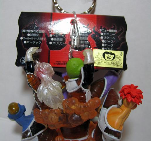 File:Tokusentai Keychain banpresto 2008 Jeice back.PNG
