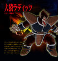 Great Ape Raditz BT3