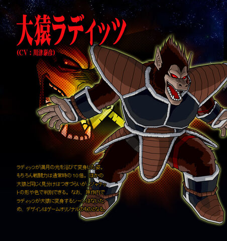 File:Great Ape Raditz BT3.jpg