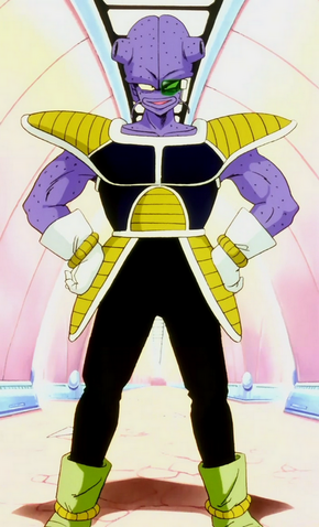 File:CuiPlanetFrieza..png