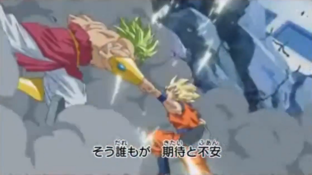 File:DBHTrailer6-6.png