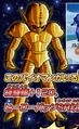 Golden Bio-Man (DBH)