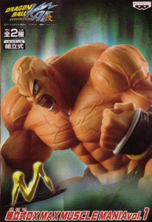 File:Nappa-maxmuscle.PNG