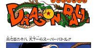 Goku vs. Tenshinhan