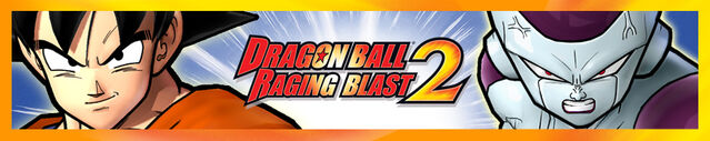 File:Dragonballragingblast2.jpg