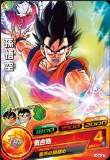 File:Goku Heroes 21.png
