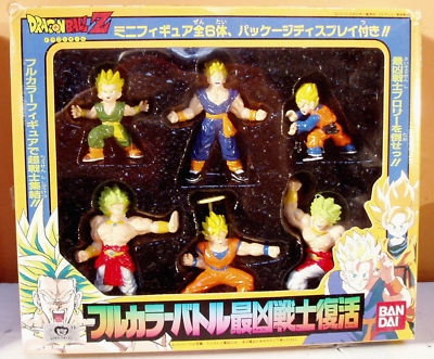 File:Bandai1994 set.PNG