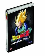 Dragonball Z Movie 4 Pack 2