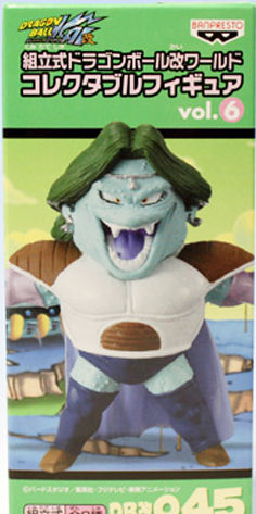 File:Banpresto 2010 DBZ045 Zarbon Monster.PNG