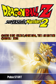 Dragon Ball Z - Supersonic Warriors 2 01