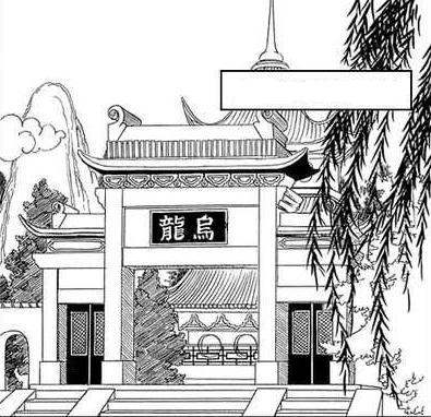 File:Oolongsmansionmanga.jpg