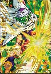 File:Piccolo Heroes 24.jpg