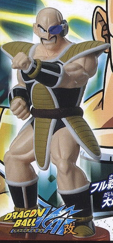 File:RealWorks-Nappa-October12-2009-Bandai.png