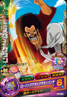 File:Mr. Satan Heroes 15.png