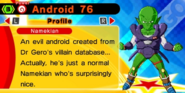 DB Fusions Namekian Android Android 76 (Character Profile)