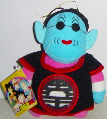 File:Plush-Banpresto-Kaio.JPG