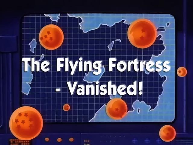 File:FlyingFortVanished.png