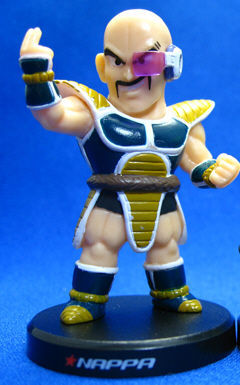 File:Deformation-Nappa.JPG