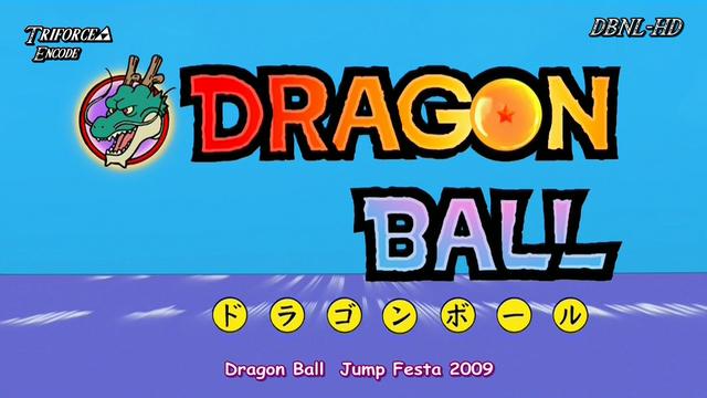 File:DragonBallZSGAHFR.png