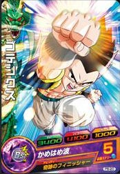 File:Gotenks Heroes.jpg