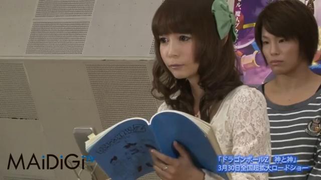 File:Nakagawa&Matsumoto6.png