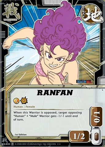 File:Ranfancard.jpg