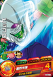Piccolo Heroes 38