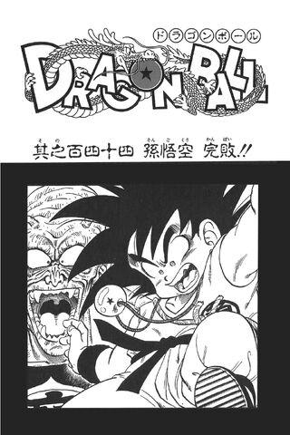 File:Goku...Loses.jpg