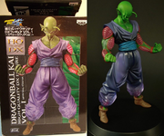 HQDXVol1clearpiccolo