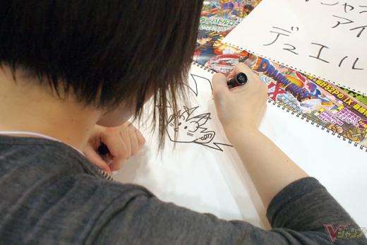 File:OoishiNahoDrawing.jpg