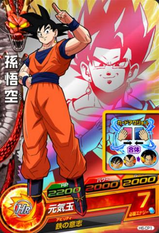 File:GokuPotaraFusionCard(DBH).png