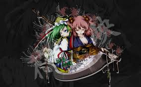 File:Komachi and Shikieiki5.jpg