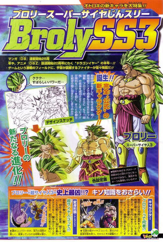 File:Ss3-broly-pictures.jpg