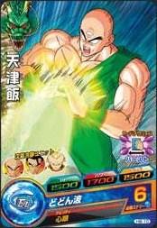 File:Tien Shinhan Heroes 12.jpg