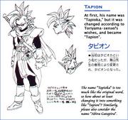 Tapion(Daiz6).png