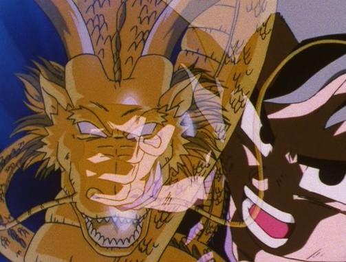 File:DragonballGT-Episode047 209.jpeg