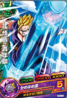File:Super Saiyan 2 Gohan Heroes 20.png