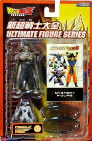 Ultimatefigureseries Freeza 2005 Jakks
