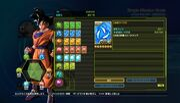 Dragon-ball-z-battle-of-z bmuploads 2013-08-21 4925 dbz boz 460