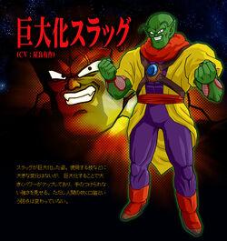 Giant Slug (Budokai Tenkaichi 3)