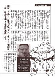 ShenlongTimes1-3