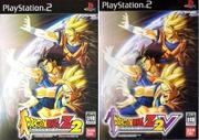 DBZ2V cover