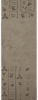 QuestEgyptBg 2
