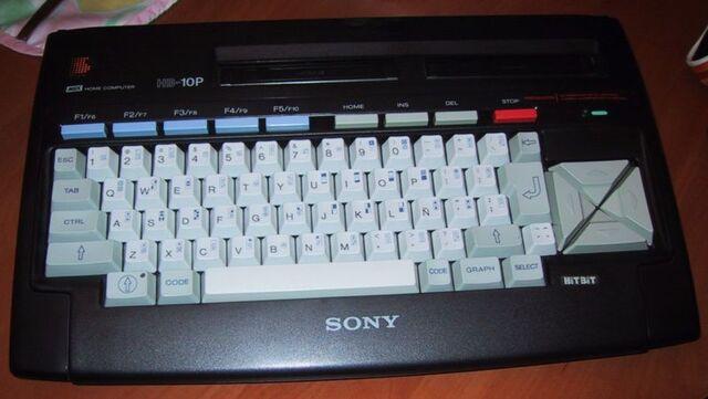 File:MSX.jpg