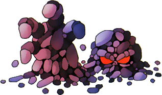File:DQIX - Geothaum.png