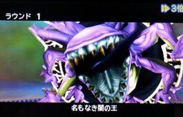 DQM2 - Harazama4