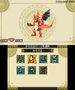 File:Dragonqm221.jpg